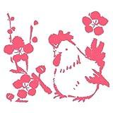年賀状イラストすたんぷ(中)梅枝酉 (11122-010)こどものかおStamp for the New Year's card