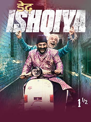 Dedh Ishqiya on Amazon Prime Video UK
