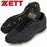ゼット(ZETT) 埋込みスパイク/ネオステイタス ブラック/ブラック Z BSR2748 1919 ランキングお取り寄せ