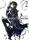"""Afficher """"Pandora Hearts n° 2"""""""