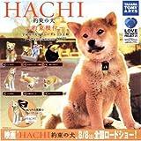 カプセル HACHI 約束の犬 ~約束根付~ ノーマル6種セット