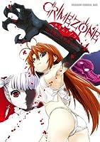 CRIMEZONE―クリム・ゾン―(4)<CRIMEZONE―クリム・ゾン―> (ドラゴンコミックスエイジ)