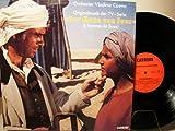 Soundtrack (Vinyl LP)