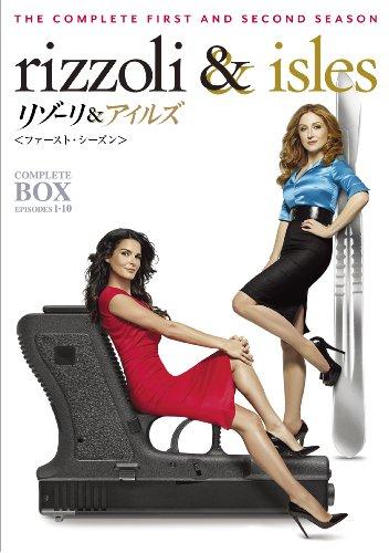 リゾーリ&アイルズ <ファースト・シーズン> コンプリート・ボックス (5枚組) [DVD]