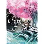 DEEMO -Last Dream- (ぽにきゃんBOOKS)