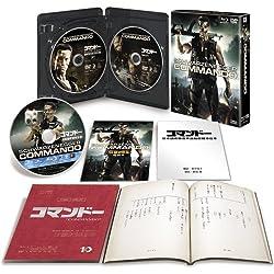 コマンドー<日本語吹替完全版コレクターズBOX (10,000セット数量限定生産)Blu-ray&#038;DVD3枚組