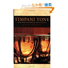Timpani Tone and the Interpretation of Baroque and Classical Music