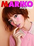篠田麻里子 写真集 「MARIKO magazine」