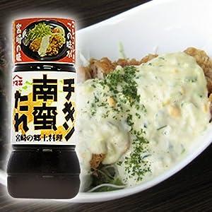 チキン南蛮のたれ「ヤマエ食品」 宮崎県を発祥とする宮崎の郷土料理です。
