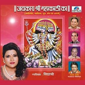 Mahakali Mantra Shri Mahakali Mantra