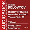 History of Russia from the Earliest Times, Vol. 29 [Russian Edition] (       UNABRIDGED) by Sergey Solovyov Narrated by Leontina Brotskaya