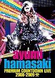 浜崎あゆみ DVD 「ayumi hamasaki PREMIUM COUNTDOWN LIVE 2008-2009」