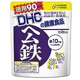 ヘム鉄 徳用90日分【栄養機能食品(鉄・ビタミンB12・葉酸)】 [ヘルスケア&ケア用品]