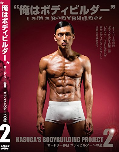 ��Loppi��HMV��MMJ����ۥ����ɥ����ɥܥǥ��ӥ�����ؤ�ƻ2�ɡ�I am a Bodybuilder! ���ϥܥǥ��ӥ����������(���㥱�åȡ�A������)
