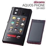 レイ・アウト docomo AQUOS PHONE SH-06D用ワンピースシェルジャケット/パンソンワークスRT-OSH06DA/PL