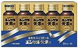 【第2類医薬品】ユンケル黄帝液 30mL×10