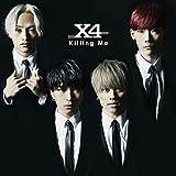 #musicoverdose -X4 ver.-♪X4