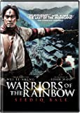 echange, troc Warriors of the Rainbow: Seediq Bale [Import USA Zone 1]