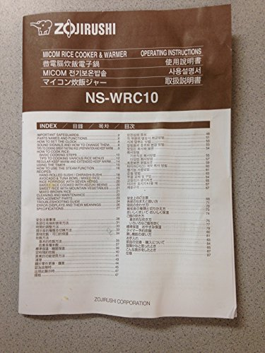 Zojirushi-NS-WPC10-Rice-Cooker