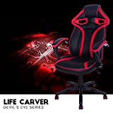 Life Carver Stylish Devil's Eye Series High Back Racing Sport Gaming Chair Executive Swivel Desk Armchair PU Leather Lumbar support Computer Office Chair, width 64cm
