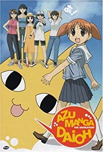 Azumanga Daioh: Complete Collection