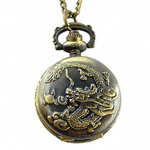 Youyoupifa Retro Design Bronze Dragon Pattern Cover Pocket Quartz Watch NBW0PA7096-CO3