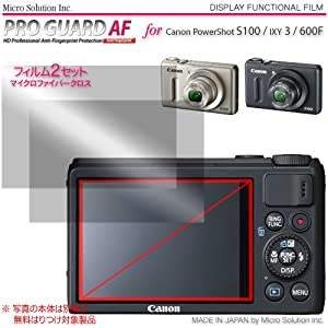 プロガードAF for Canon PowerShot S100 / IXY3 / 600F 防指紋性保護光沢フィルム / DCDPF-PGIX600F
