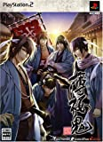 薄桜鬼 PS2 (限定版) 2008-09-18発売