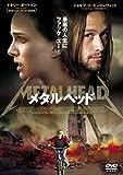 【おトク値!】メタルヘッド DVD[DVD]