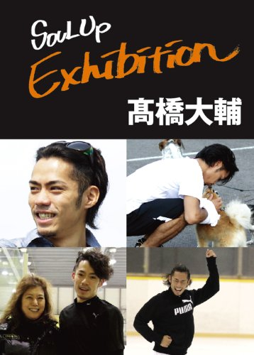 SOUL Up Exhibition