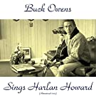 Buck Owens Sings Harlan Howard (Remastered 2015)