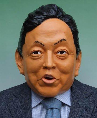 鳩山由紀夫のマスク