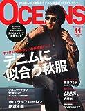 OCEANS (オーシャンズ) 2010年 11月号 [雑誌]