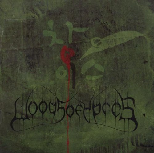 Woods 4: The Green Album by Woods of Ypres (2011) Audio CD