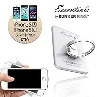BUNKER RING Essentials(Matt 6 Color) バンカーリング iPhone/iPad/iPod/Galaxy/Xperia/スマートフォン・タブレットPCを指1本で保持・落下防止・スタンド機能