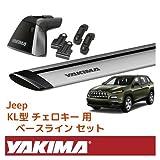【正規輸入代理店】 YAKIMA ヤキマ Jeep チェロキー KL型 ベースラックセット (ベースライン+ベースクリップ123,159+ジェットストリームバーM)