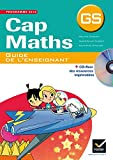 Cap Maths GS éd. 2015 - Guide de l'enseignant (+ CD-Rom)
