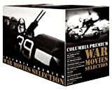コロンビア・プレミアム 戦争映画セレクション スペシャルDVD-BOX[DVD]