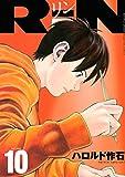 RiN(10) (月刊少年マガジンコミックス)