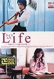 2007 Japanese Drama - Life - w/ English Subtitle