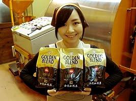 怒涛の珈琲豆セット[G500×3]【2セットでお菓子付】【業務用卸3袋セット】/豆のまま