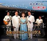 琵琶湖の女