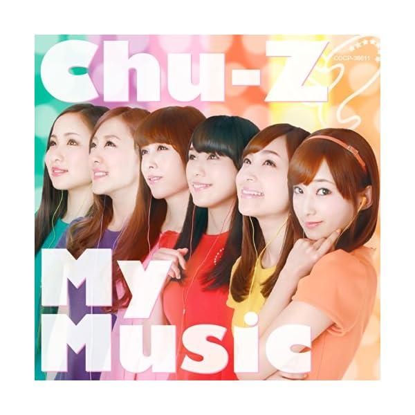 Chu-Z My Music【Type-B】