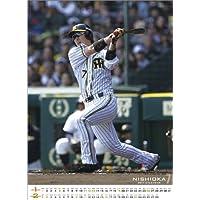 西岡 剛(阪神タイガース) カレンダー 2014年