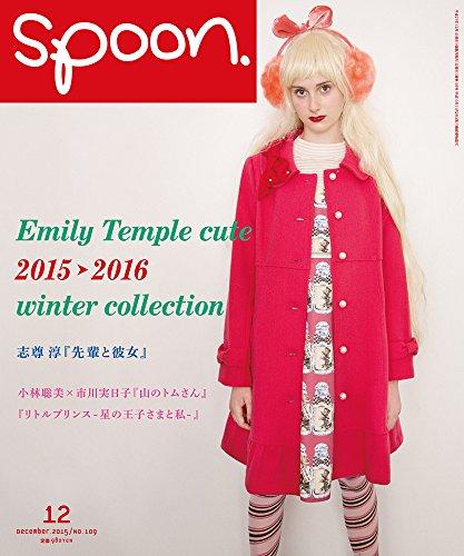 Emily Temple cute(エミリーテンプルキュート)