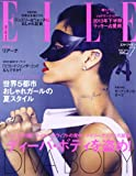 ELLE JAPON (エル・ジャポン) 2013年 07月号 [雑誌]