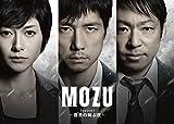 MOZU Season1 ~百舌の叫ぶ夜~ Blu-ray BOX[Blu-ray/ブルーレイ]