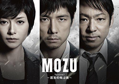 MOZU Season1 ~百舌の叫ぶ夜~ Blu-ray BOX