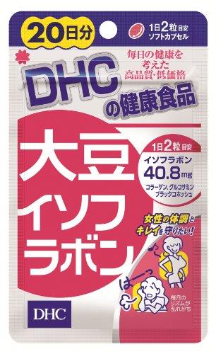 DHC 大豆イソフラボン 20日分 40粒