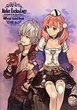Atelier Escha & Logy ~ Alchemist of Dusk Sky ~ Official Visual Fan Book [Japanese Edition] [JE]